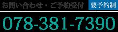 5fccd1730f8603881ec98d6c29e8e025
